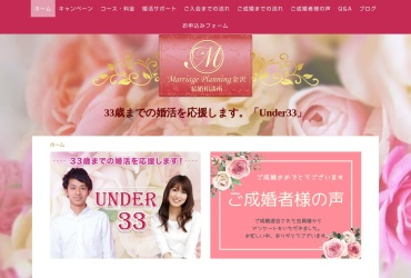 Screenshot of www.konkatu-kanazawa.com