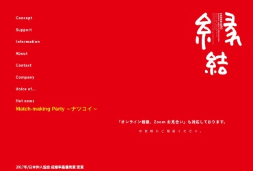 Screenshot of www.konsapoclub-k.com