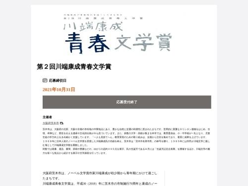 Screenshot of www.koubo.co.jp