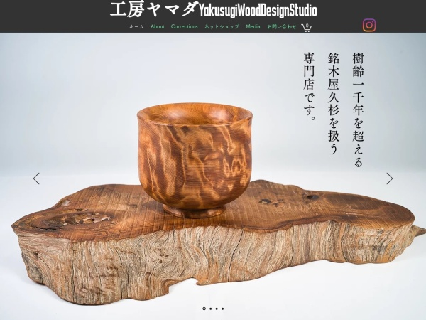 Screenshot of www.koubouyamada.com