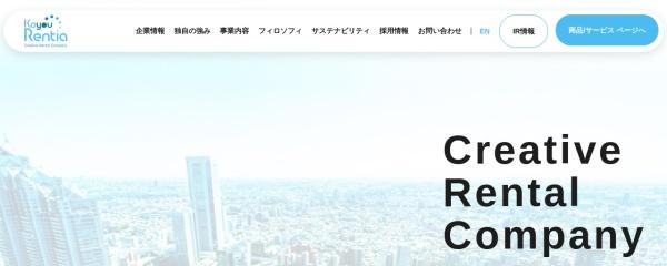 Screenshot of www.koyou.co.jp