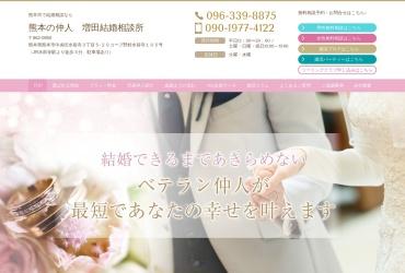 Screenshot of www.kumamoto-nakoudo-masuda.jp