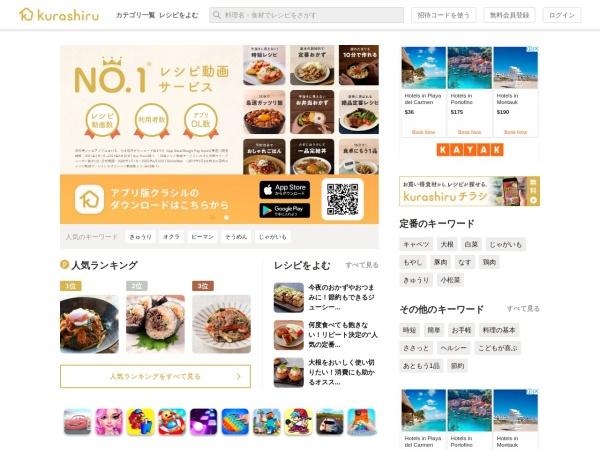 きのこたっぷり 豚キムチ炒め レシピ・作り方<br />