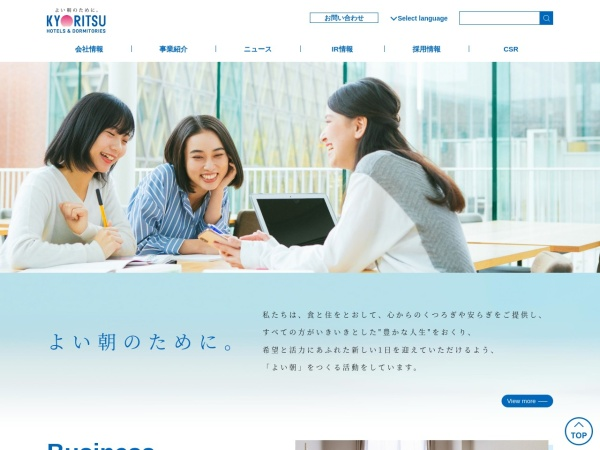 Screenshot of www.kyoritsugroup.co.jp