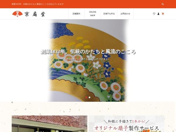 Screenshot of www.kyosendo.co.jp