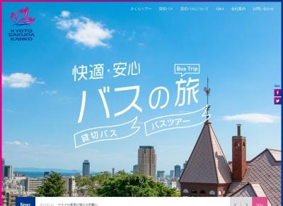 https://www.kyou-sakura.com/