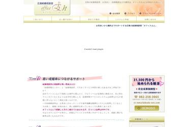 Screenshot of www.laboda-net.com