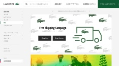 Screenshot of www.lacoste.jp
