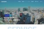 Screenshot of www.lancers.co.jp