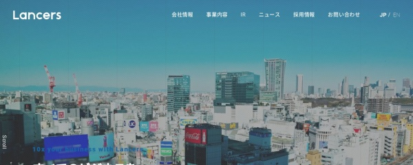 Screenshot of www.lancers.co.jp