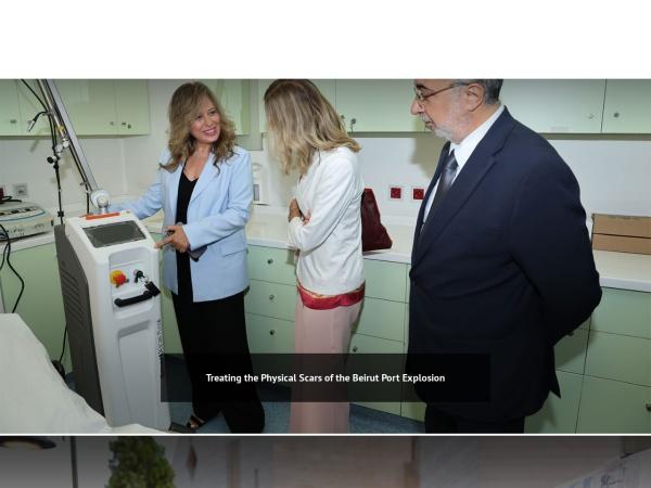 Screenshot of www.lau.edu.lb