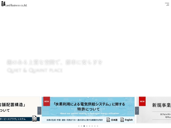 Screenshot of www.lbca.co.jp