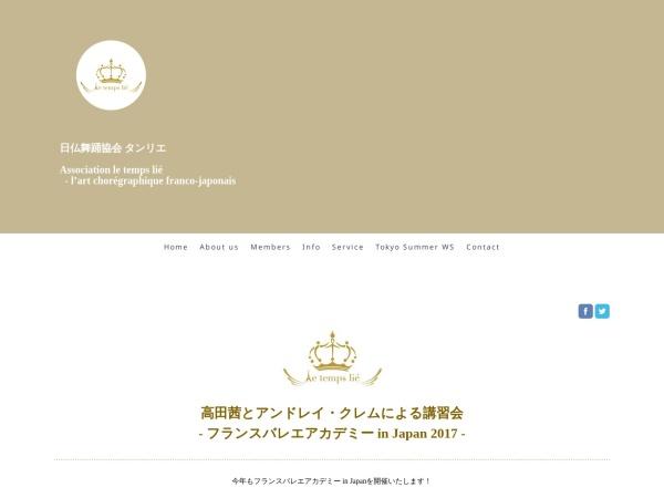 Screenshot of www.le-temps-lie.org