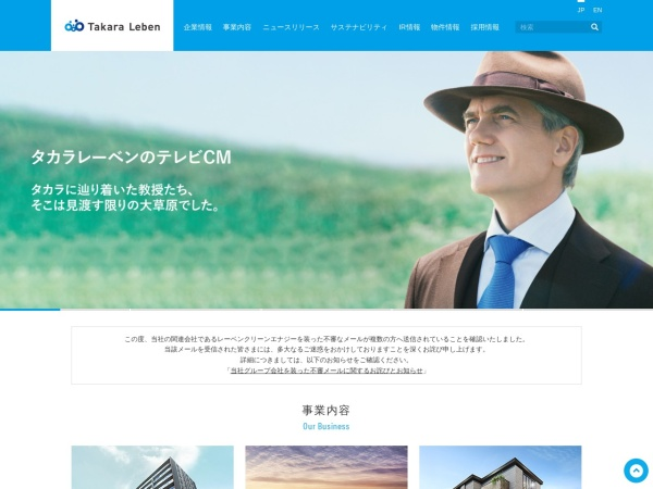 Screenshot of www.leben.co.jp