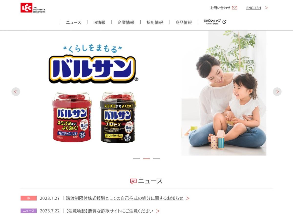 https://www.lecinc.co.jp