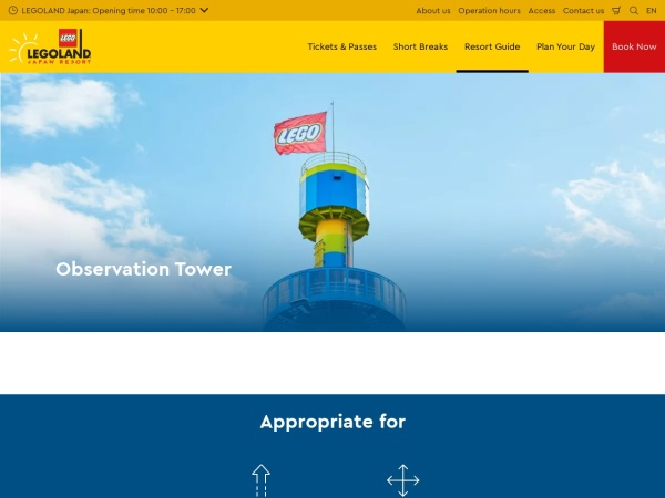 https://www.legoland.jp/explore-the-park/bricktopia/attraction/observation-tower/