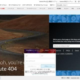 USBカメラはWindows Helloの顔認証もできる「Lenovo 500 Full HD」がおすすめ 3