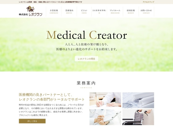 Screenshot of www.leoclan.co.jp
