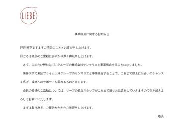 Screenshot of www.liebe-net.jp