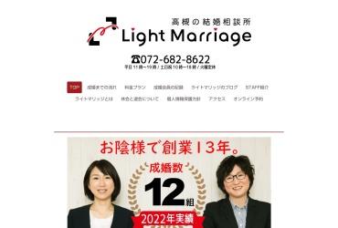 Screenshot of www.light-marriage.jp