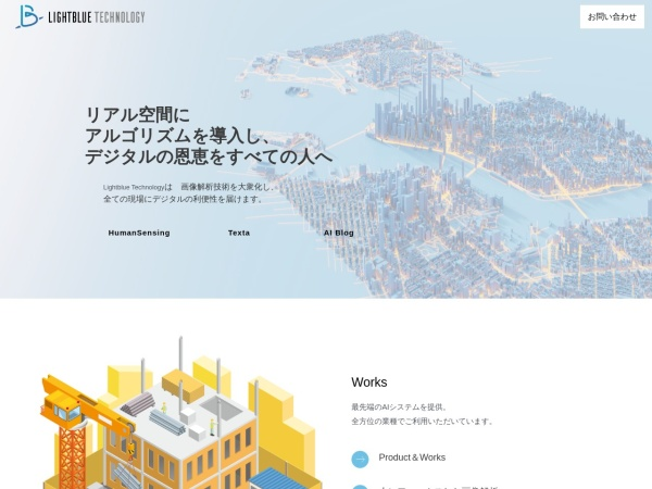 Screenshot of www.lightblue-tech.com