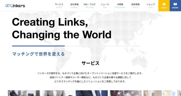 Screenshot of www.linkers-net.co.jp