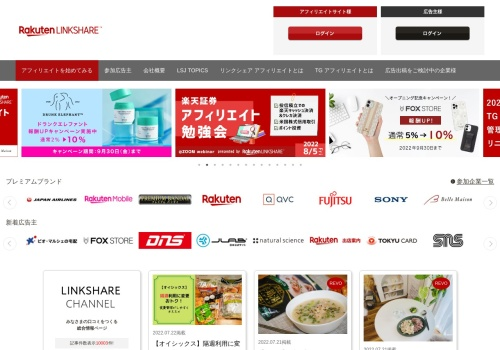 Screenshot of www.linkshare.ne.jp