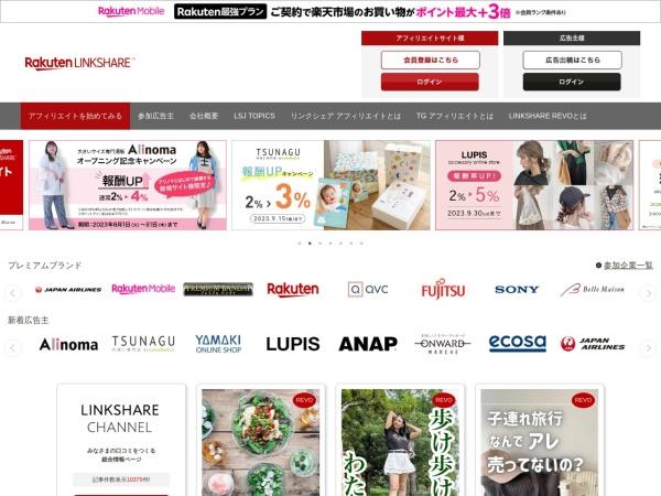 Screenshot of www.linkshare.ne.jp
