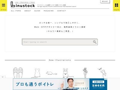 https://www.linustock.com