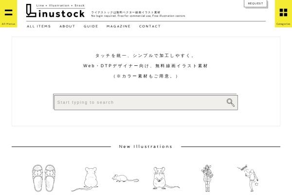Screenshot of www.linustock.com