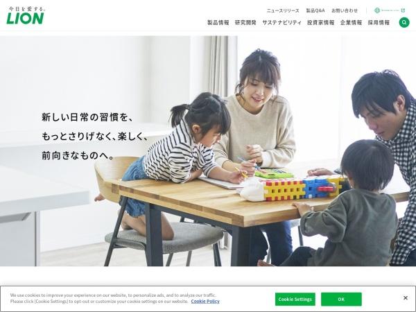 Screenshot of www.lion.co.jp