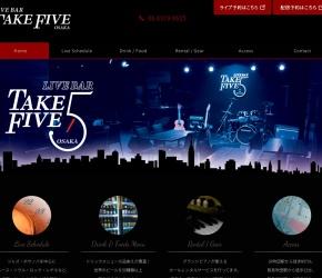 吹田TAKE FIVE