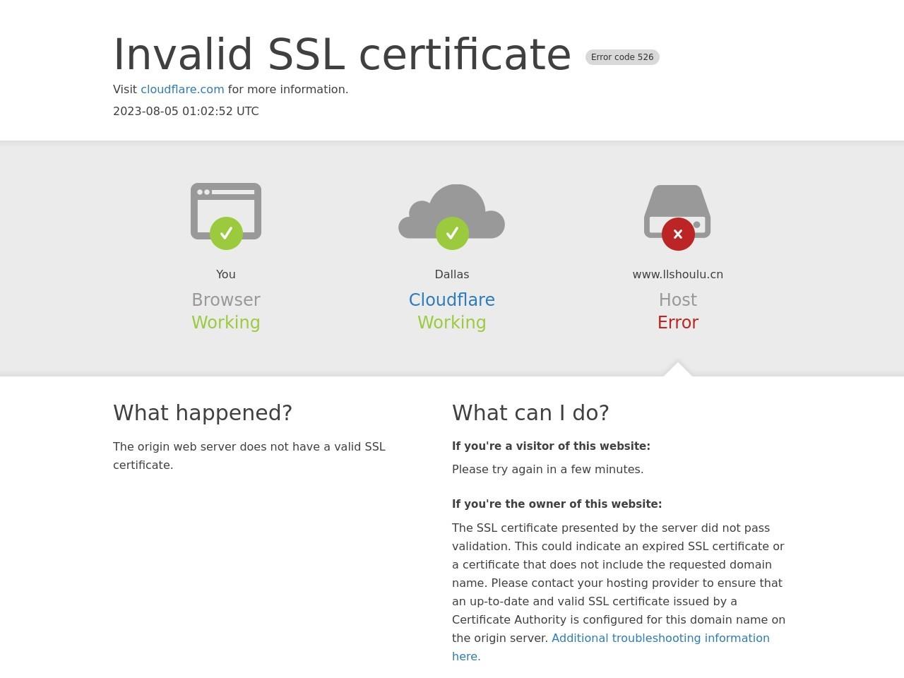 赞助本站_本站公告_老李收录网