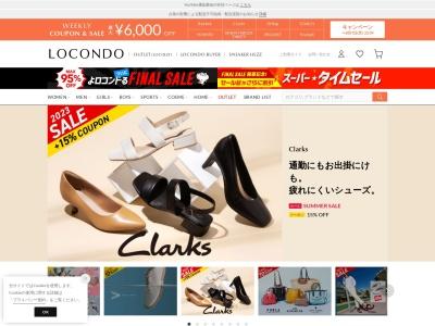 Screenshot of www.locondo.jp