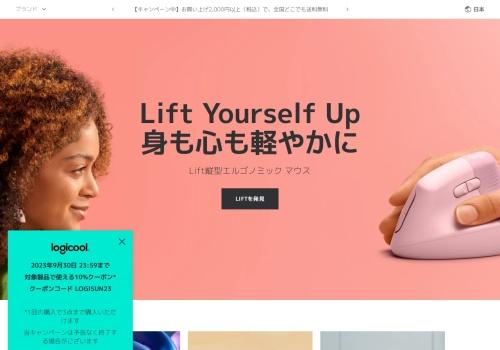 Screenshot of www.logicool.co.jp