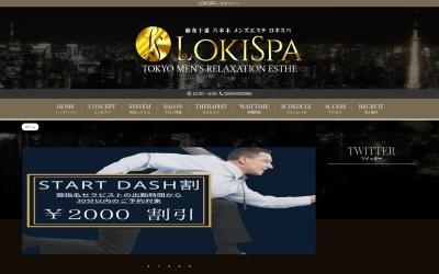 Screenshot of www.lokispa.net