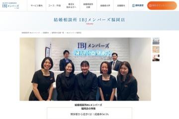 Screenshot of www.loungemembers.com