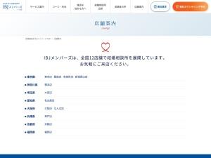 https://www.loungemembers.com/ueno/
