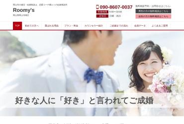 Screenshot of www.lovelove-coach.com