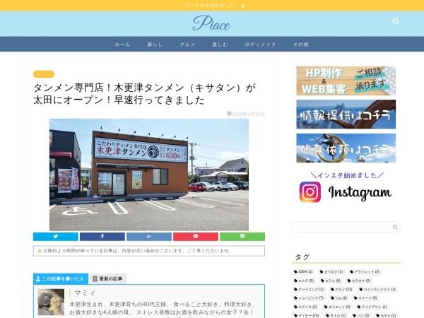 Screenshot of www.lstyle.co.jp