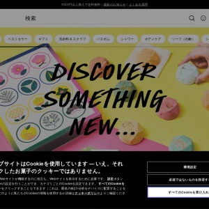 Screenshot of www.lushjapan.com