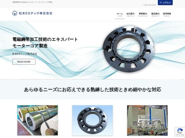 Screenshot of www.m-est.co.jp