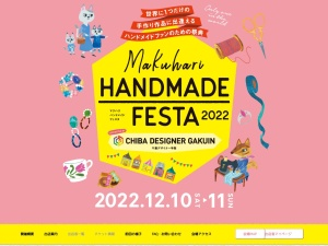 https://www.m-handmade.jp/index.php