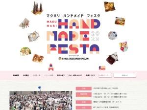 https://www.m-handmade.jp/index.php
