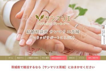 Screenshot of www.m-s-kotobuki.com