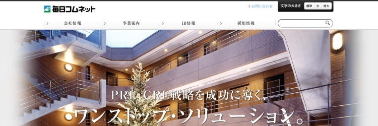 Screenshot of www.maicom.co.jp