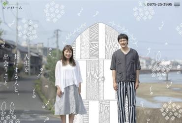 Screenshot of www.manabe-shalom.jp