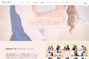 https://www.mariage-rassurer.jp/