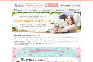 https://www.mariage1.jp/