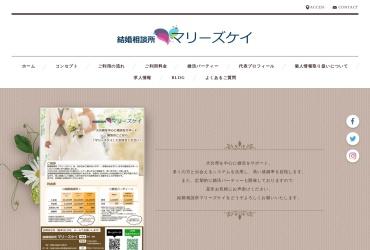 Screenshot of www.marrys-k.jp
